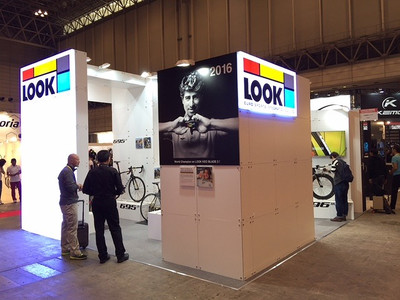 20151111_look_booth