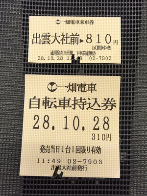 2016110322