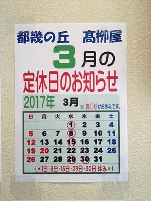2017021505